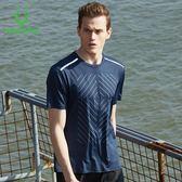 男士運動T恤短袖夏季跑步上衣籃球健身服寬松吸汗透氣健身速干衣【韓衣舍】