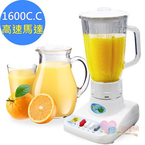 淘禮網 JF-1602 鍋寶1600CC大容量碎冰果汁機