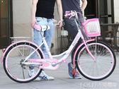 20寸24寸26男女式學生自行車女士成人通勤淑女公主單車復古車ATF LOLITA