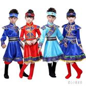 女童舞蹈服 六一少數民族男女服裝兒童蒙古袍藏族舞蹈演出服飾 nm14197【甜心小妮童裝】