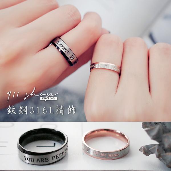 Valor.鈦鋼精飾。在我心中你是最好的雙色單鑽戒指/情侶對戒 (可另購刻字)【L288】*911 SHOP*