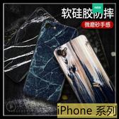 【萌萌噠】iPhone 7 / 8 / SE (2020) 純色簡約款 仿木紋 大理石彩繪保護殼 超薄全包軟殼 手機殼 外殼