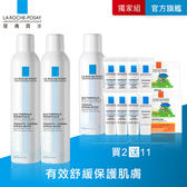 理膚寶水溫泉舒緩噴液300ml(兩入組) 買2送11 舒緩肌膚(雙)