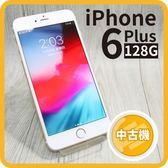 【中古品】iPhone 6 PLUS 128GB