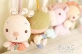 手工純棉新生嬰兒床鈴音樂旋轉床頭鈴布藝寶寶玩偶玩具diy 【原本良品】