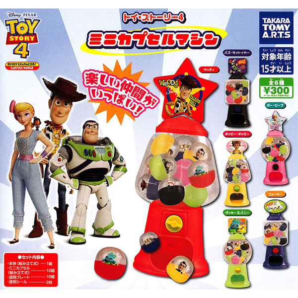 全套6款【日本正版】玩具總動員 迷你轉蛋機 扭蛋 轉蛋 10公分 迷你扭蛋機 皮克斯 TAKARA TOMY - 875106