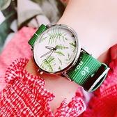 快速出貨 FUNMAX小清新休閒chic手錶女學生簡約森繫帆布學院風男潮流表