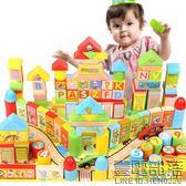 十二生肖早教積木制大塊寶寶1-2周歲3-4-6歲男孩女孩兒童益智玩具【壹電部落】