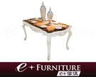 『 e+傢俱 』AT120 阿奇博爾 Archibal 新古典餐桌 手工雕刻 歐式風格 | 典雅餐桌 | 長餐桌 可訂製