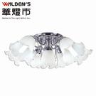 █亮鉻燈體閃亮質感 █花口塑膠燈罩+水滴形水晶 █適用6-8坪空間使用 █通過CNS國家認證