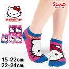 三麗鷗 Kitty直版襪 大頭款 台灣製 Sanrio
