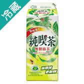 純喫茶無糖綠茶650ML/瓶【愛買冷藏】