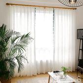 窗簾 現代簡約棉麻白色窗簾北歐宜家風透光不透人客廳陽臺窗紗紗簾ins igo 小宅女大購物