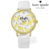 kate spade / KSW1122 / 創意隨興手繪塗鴉香蕉真皮手錶 白x金框 34mm