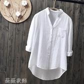 襯衫 秋裝純棉白襯衫長袖女式休閒襯衣新款清新素色V領打底衫卷袖上衣 薇薇