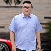 超大碼襯衫男大碼短袖加肥加大半袖潮襯衣寬鬆夏季【左岸男裝】