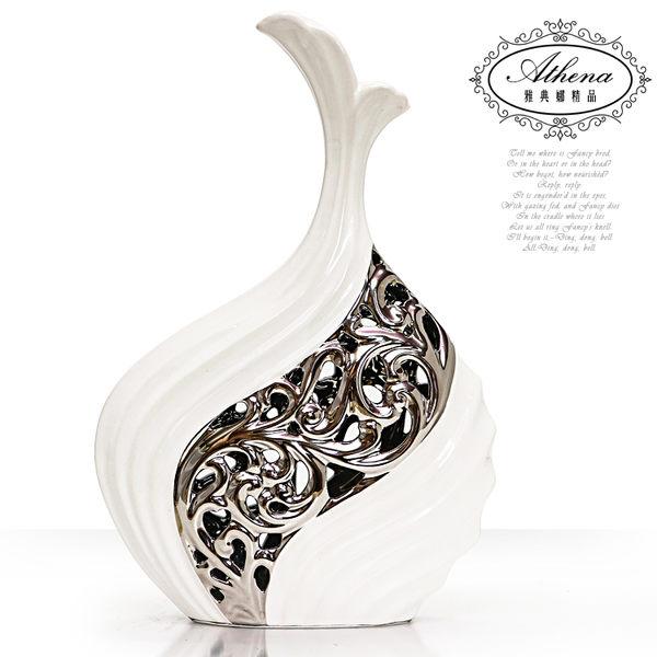 【雅典娜家飾】白色魚尾陶瓷鍍銀鏤空花器-FB172
