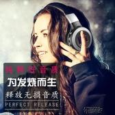 ZEALOT/狂熱者 B19藍芽耳機頭戴式運動插卡電腦無線重低音樂耳麥  交換禮物