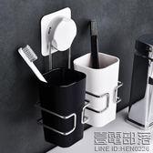 吸壁式牙刷架刷牙杯置物架套裝衛生間壁掛洗漱口杯牙膏牙具盒【萬聖節推薦】