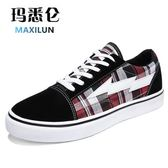 男鞋韓版運動鞋平底帆布鞋學生板鞋精神小夥鞋子 可可鞋櫃