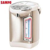 ↙0利率↙SAMPO聲寶 4公升微電腦電動熱水瓶 KP-YB40M【 南霸天電器百貨】