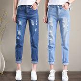 牛仔褲女寬鬆闊腿九分褲韓版高腰破洞褲子
