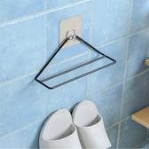 簡約線條三角不鏽鋼壁掛鞋架