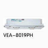 【歐雅系統家具】豪山 HOSUN VEA-8019PH隱藏熱除油式排油煙機-80CM
