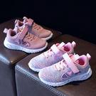 女童鞋子2019年秋季新款時尚網面透氣春秋款小孩中大童兒童運動鞋