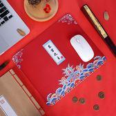原創個性創意家用滑鼠墊可愛男女生游戲辦公小號鍵盤墊  韓慕精品