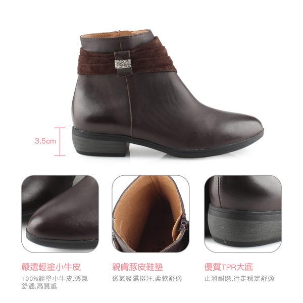 SCONA 蘇格南 全真皮 簡約時尚鑽飾短靴 咖啡色 8792-2