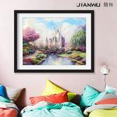 畫風景貼畫臥室客廳貼鑽十字繡