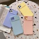 純色簡約 推拉鏡頭 液態矽膠 防摔殼 iPhone 12 mini i11 Pro Max 蘋果 手機殼