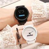 男女士防水時尚款新款情侶手錶一對學生簡約黑白潮流皮帶石英 芊惠衣屋