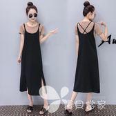 2018夏季新款韓版女裝T恤吊帶連身裙中長款寬松開叉背帶裙兩件套