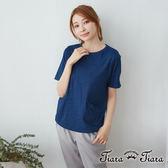 【Tiara Tiara】百貨同步 雙口袋藍色系純棉上衣(深藍/淺藍)