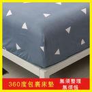 618年㊥大促 床包單件床罩席夢思保護套 床套1.5單人床墊套防塵罩雙人 床笠 1.8m床(含兩個枕套)