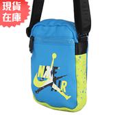 【現貨在庫】 NIKE JORDAN JUMPMAN 背包 側背 藍 迷彩【運動世界】JD2023004GS-002
