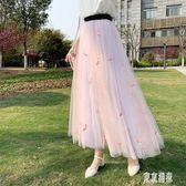 新款春夏半身裙女a字超仙森系甜美少女網紗百褶裙女中長款 XN280『東京潮流』