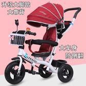 兒童三輪車手推腳踏車可騎行防側翻自行車