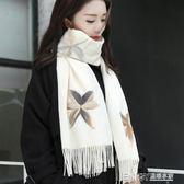 韓版秋冬季女士條紋格子披巾仿羊絨圍巾披肩兩用冬天保暖百搭圍脖 溫暖享家