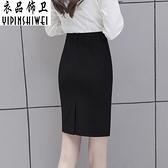 高腰職業半身裙短裙一步裙包裙工裝裙女西裙西裝裙包臀裙彈力夏季  【夏日新品】