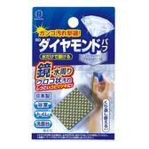 特惠【日本-小久保】 鑽石鏡面清潔海綿1入(藍)