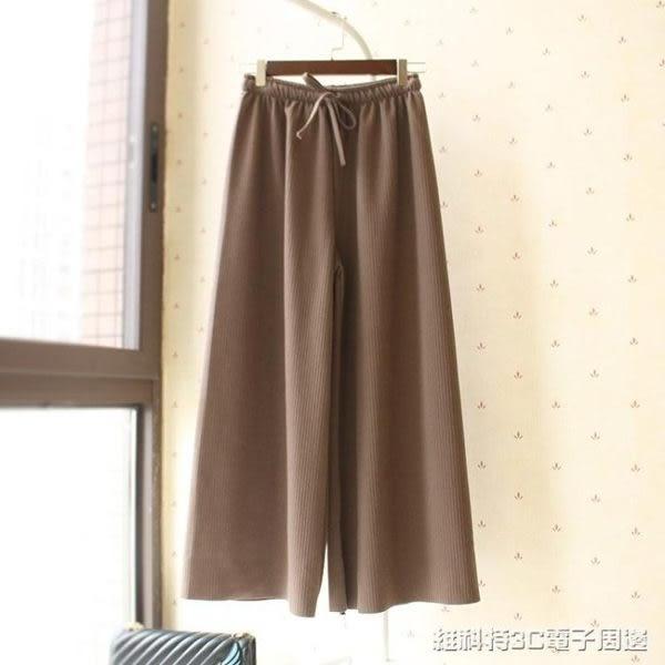 現貨新款版寬鬆休閒褲高腰鬆緊帶厚棉長褲闊腿褲裙褲大碼褲女均碼/黑色僅此一件2-10