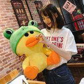 韓國網紅布朗熊莎莉鴨公仔毛絨玩具小黃鴨變身小雞抱枕女生日禮物【店慶滿月好康八五折】