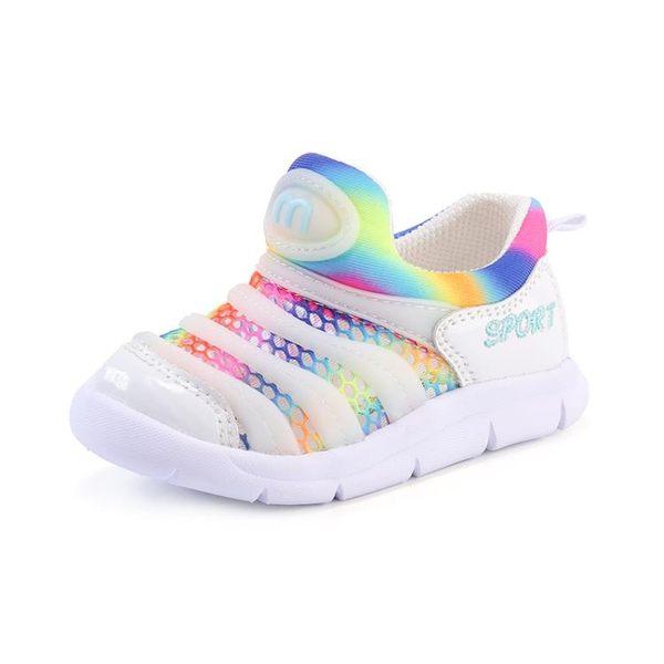 毛毛蟲童鞋夏季寶寶鞋子男女0一1-2-3歲