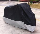 車用雨衣 防雨罩 機車 防塵套 摩托車 防盜鎖 保護套 車套 遮陽 隔熱 摩托車車罩【J207】慢思行
