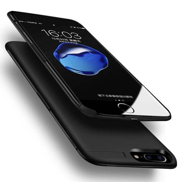 20000M背夾充電寶電池蘋果6s/7P專用iphone7超薄手機殼6plus便攜8