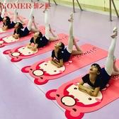 瑜伽墊舞蹈墊子兒童練功墊可愛小女孩瑜伽地墊家用跳舞防滑瑜珈卡通專用LX 玩趣3C