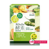 UDR清DoDo酵素30包【康是美】